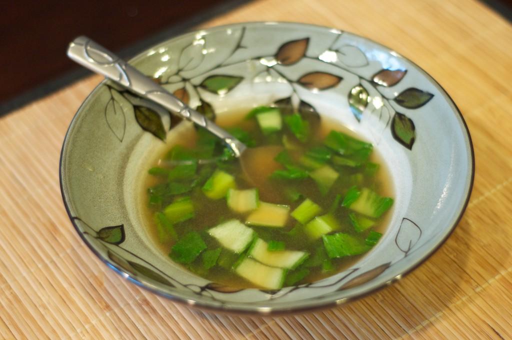 No Miso Soup 2