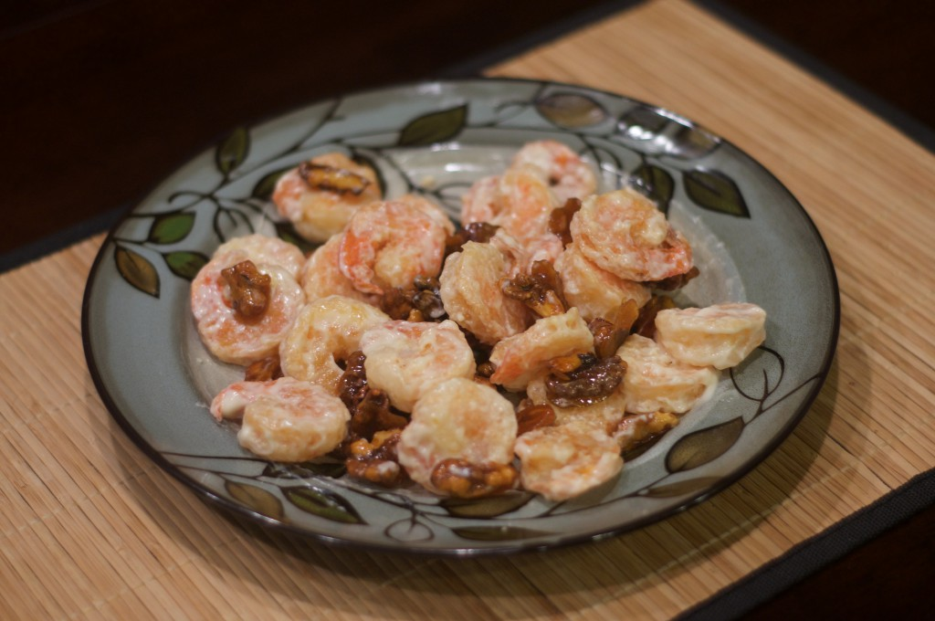 Honey Walnut Shrimp 1