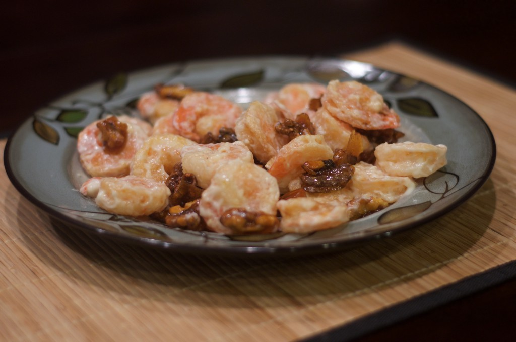 Honey Walnut Shrimp 3